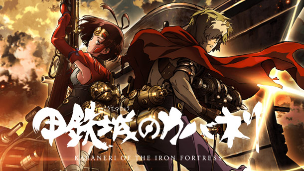 kabaneri-iron-fortress
