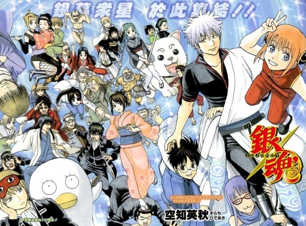 Le-manga-Gintama-a-été-tiré-à-plus-de-50-Millions-dexemplaires-au-Japon-1024x758