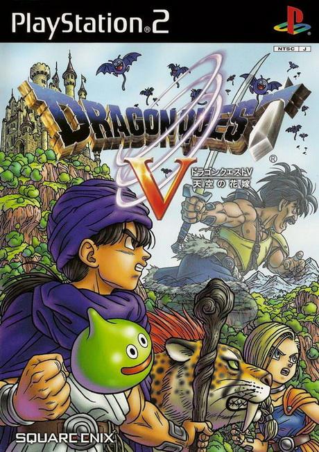 151603-Dragon_Quest_V_-_Tenkuu_no_Hanayome_(Japan)-1